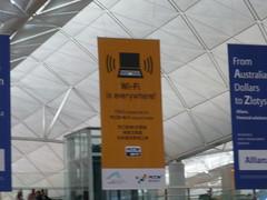 空港では無料で無線LANを使えるらしい