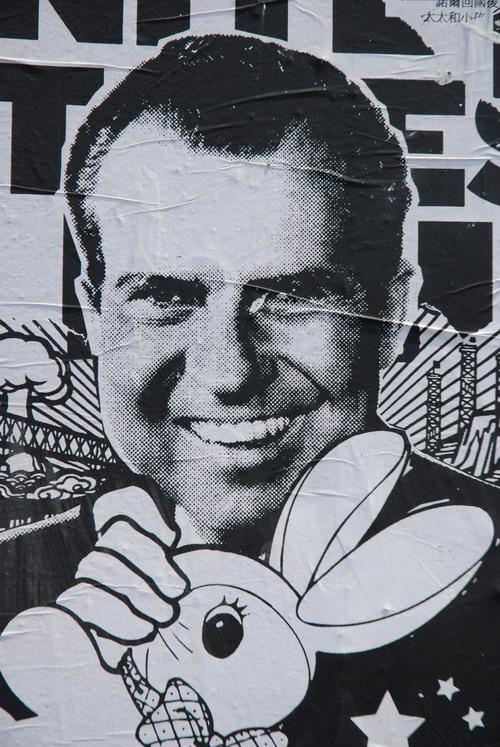Nixon Faile