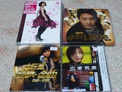 CD&VCD