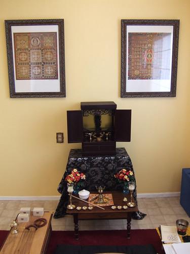 New Shrine - 3