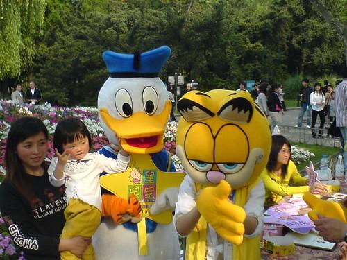中山公园的卡通人物