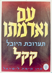 025 (alex2go) Tags: china old israel oldschool retro communism posters zion ussr shamir      alex2go