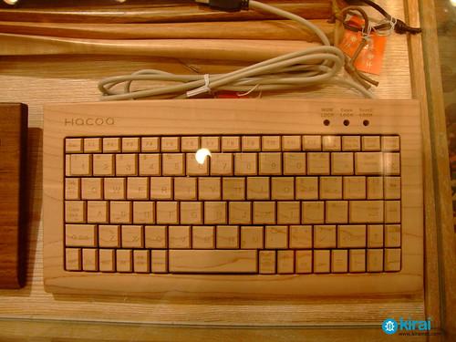 teclado de madera 2