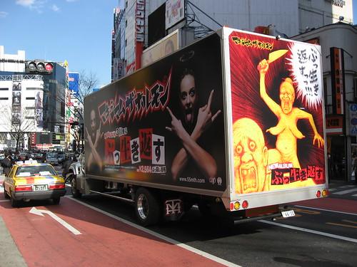 Publicidad en camiones de carga....buenas fotos....