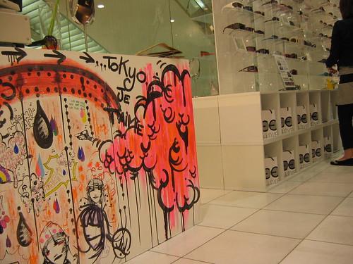Exhibition Parco Shibuya