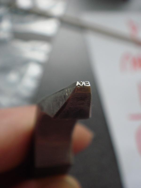 EKA stamp.JPG