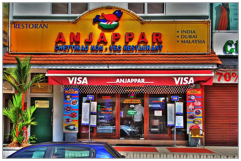 Anjappar @ Bangsar