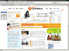 Hannux on Cyworld with HY roundgothic
