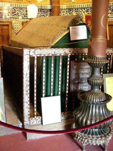 Suleyman's Tomb