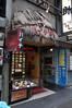 Cafe Haiti, Shinjuku