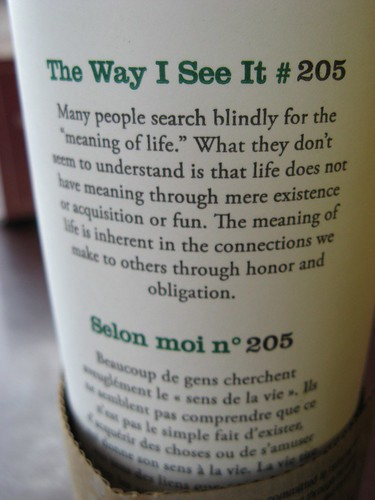 starbucks coffee cup quotes. 50 starbucks cup thewayiseeit