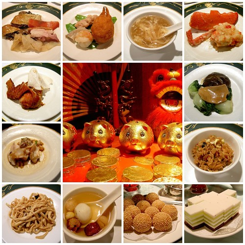 Chinese Wedding Banquet at Kirin Restaurant