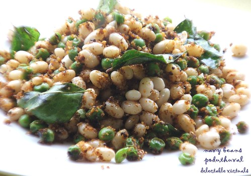 easy recipe navy beans palakkad palghat poduthuval indian vegetarian