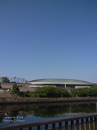 Osaka Catsle Hall