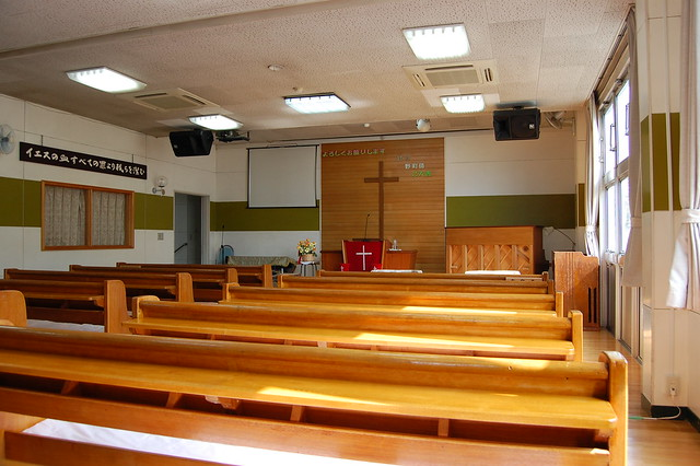 杉戸キリスト教会礼拝堂