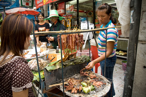 BangkokFood - Sun Dried Meat