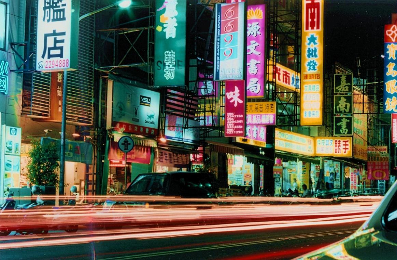 Tainan Night