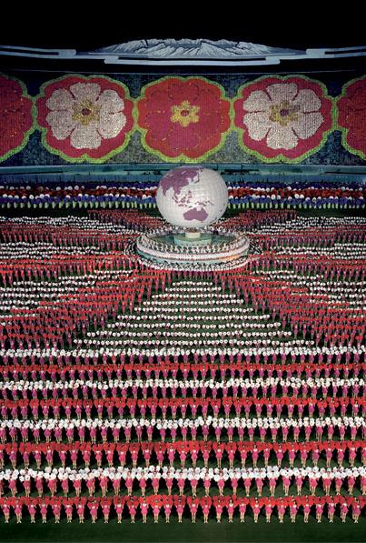 PyongyangI_Gursky