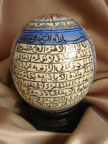 deve kuşu yumurtası boyama www.kadinsak.com