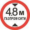 gazprom 4.8m