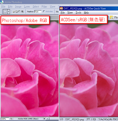 Adobe vs sRGB