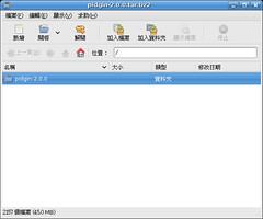Screenshot-pidgin-2.0.0.tar.bz2