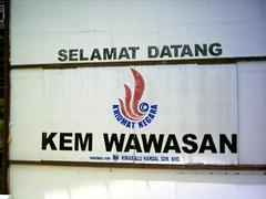 Welcome to Kem Wawasan