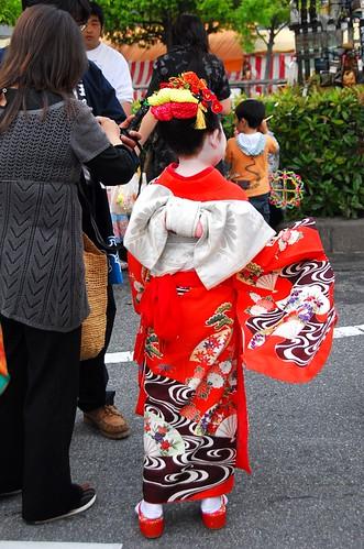 Ōgaki Festival