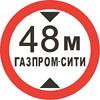 gazprom 48m