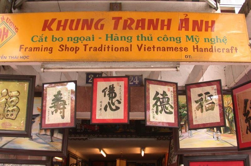 越南人寫的中國字
