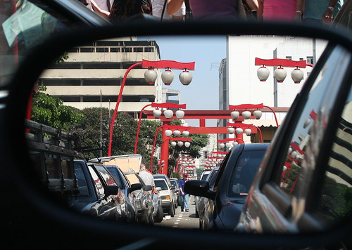 Liberdade - São Paulo's Japanese District