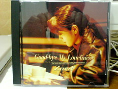 ZARD album CD - Good-bye My Loneliness (nk@flickr) Tags: zard jpop 20070526