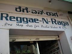reggae-n-raga