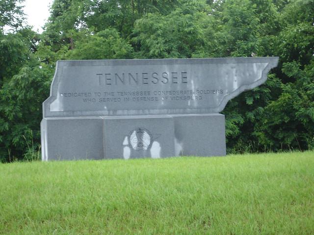 Vicksburg National Cemetery, Tennessee Monument