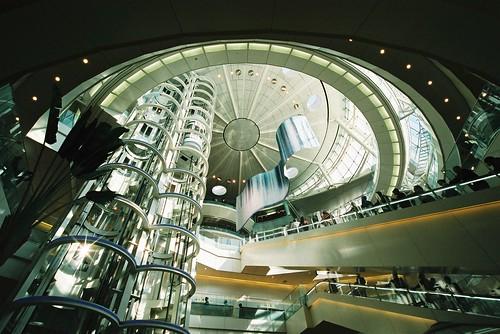 Tokyo International Airport (HND/RJTT) Terminal 2