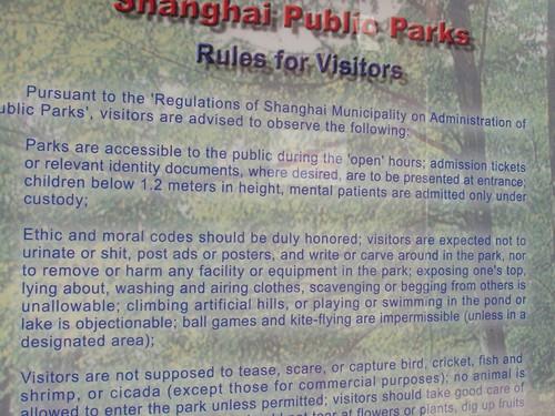 Shanghai Fuxing Park Rules
