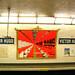 Victor Hugo Metro Station Platform, Paris