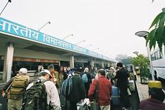 DELHI Domestic Terminal (DEL/VIDP)