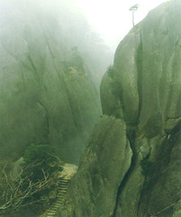 Huang Shan (birdcage) Tags: china 15fav fog stairs 510fav yellowmountains huangshan