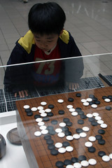 Game In A Box (MykReeve) Tags: london imperialwarmuseum game go child board