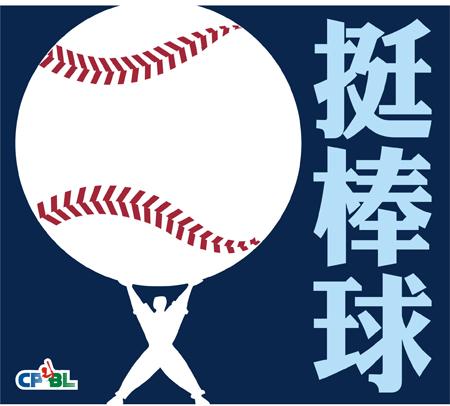 love-baseball