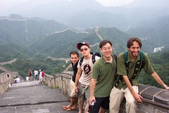 china greatwall