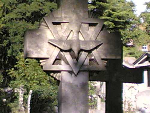 Magen David on a Tombstone Cross