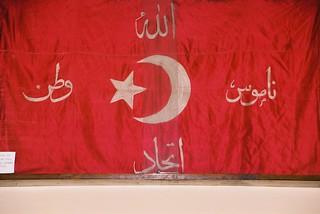 old Turkish flag