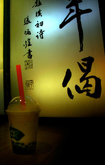 mmm boba (Unf*ck the world by Hana Mohalo) Tags: bobatea bubbletea tapioca tea chinese chinatown nyc ny thecity calligraphy birthday