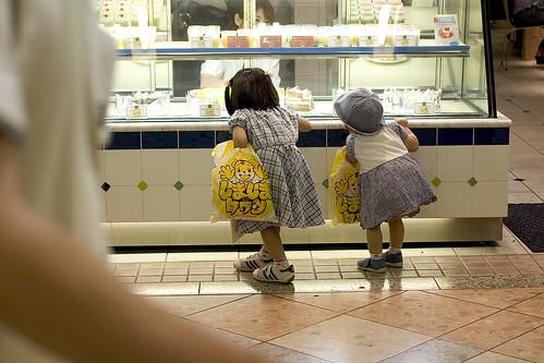 kids @ bakery