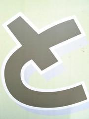 DSC00184 (kzys) Tags: hiragana  too