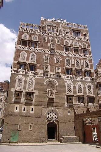 Taj Talhal Hotel (ours)