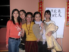 26.Jan.2006. 012 (Katie :)) Tags: newyear mngt