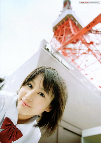 """ashiya asian personals The following articles are taken mainly from """"koho ashiya""""  of course, a japanese edition, and translated into english by a  an online dating site."""